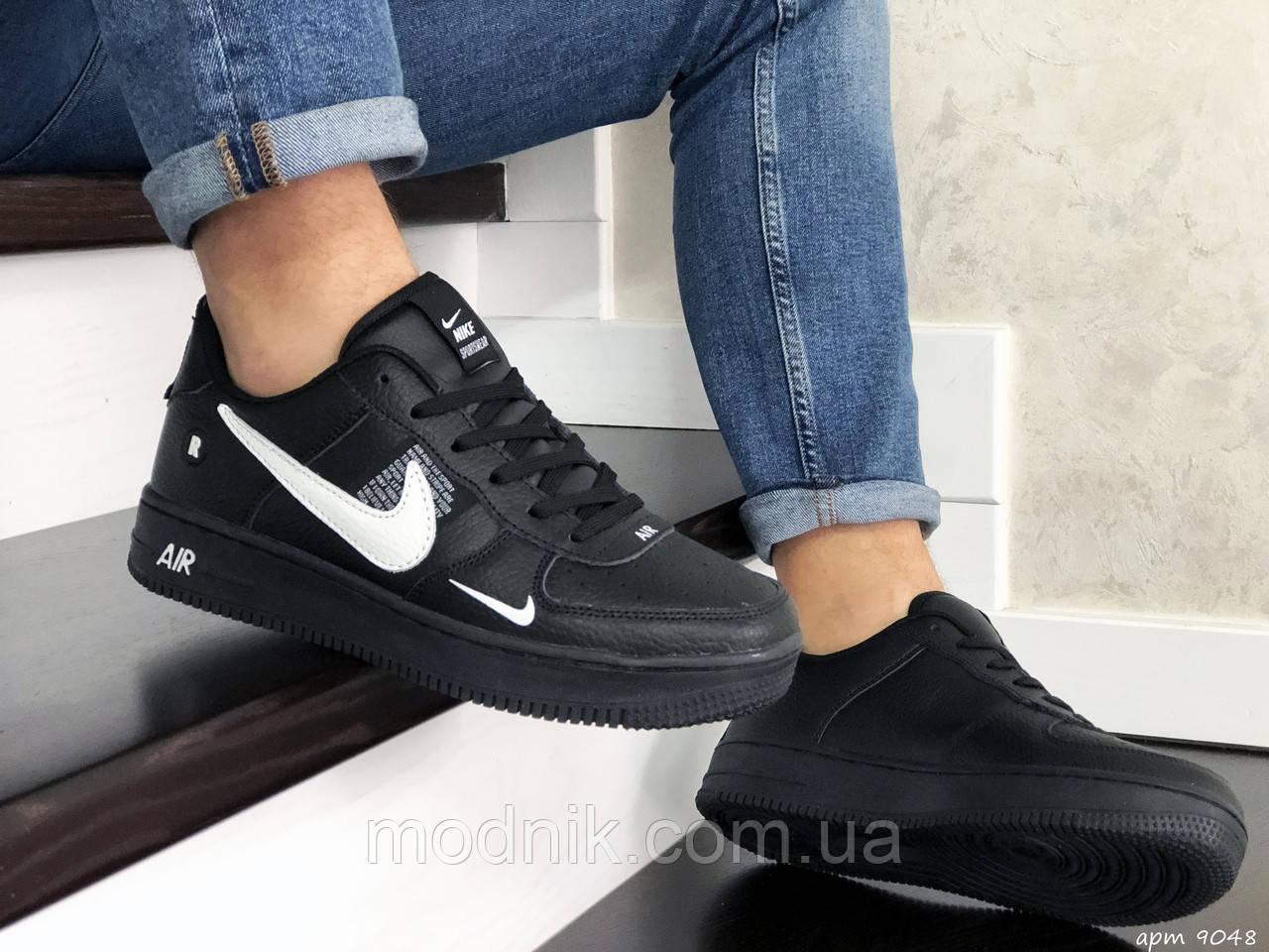 Мужские кроссовки Nike Air Force (черно-белые) 9048