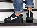 Мужские кроссовки Nike Air Force (черно-белые) 9048, фото 3