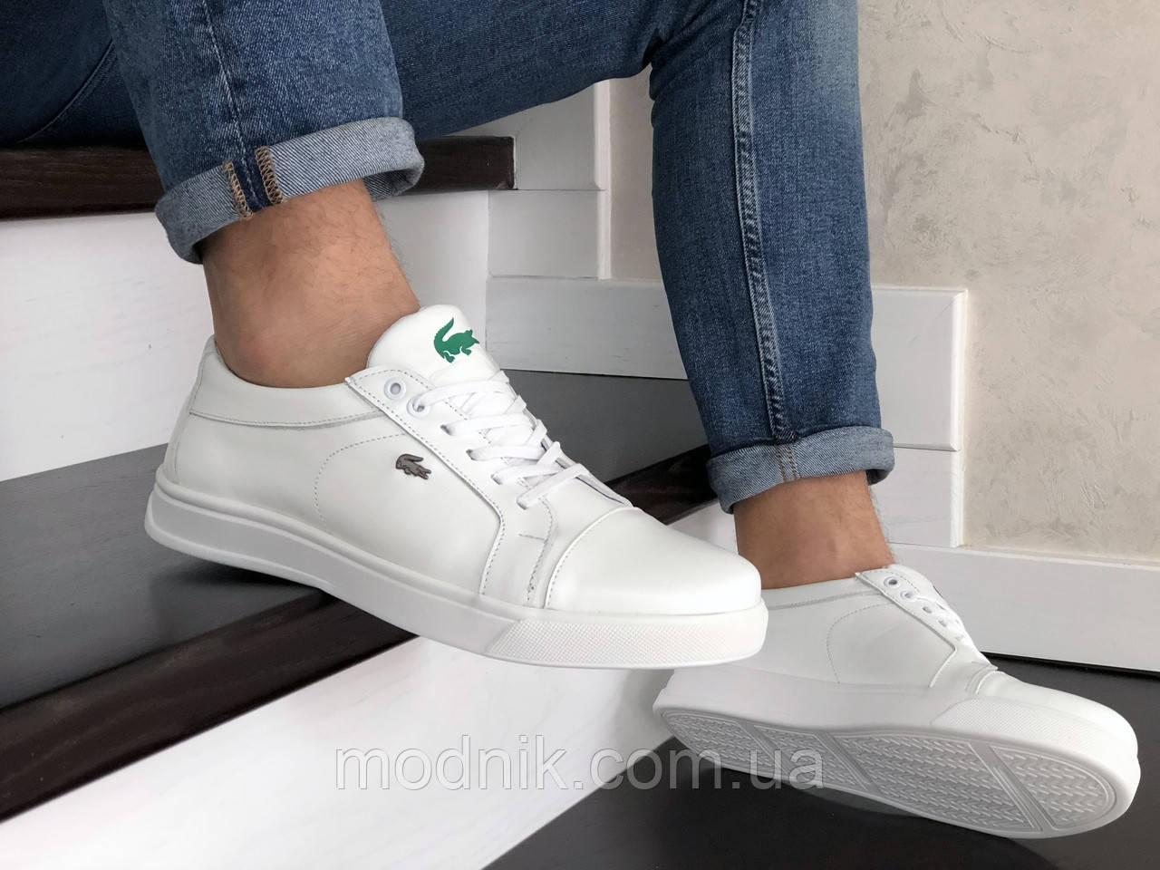 Мужские кроссовки Lacoste (белые) 9053