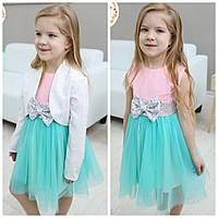 Платье детское с красивым бантиком и пиджачком