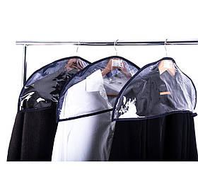 Комплект накидок-чехлов для одежды 3 шт Organize HN3-blue синие SKL34-222112
