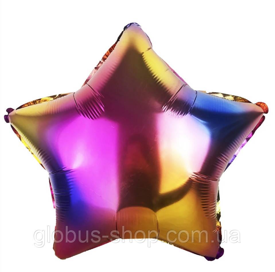 Звезда градиент, шар фольгированный 44 см