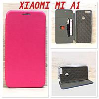 Чехол-книжка G-Case для Xiaomi Mi A1 (Розовый)