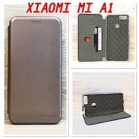 Чехол-книжка G-Case для Xiaomi Mi A1 (Серый)