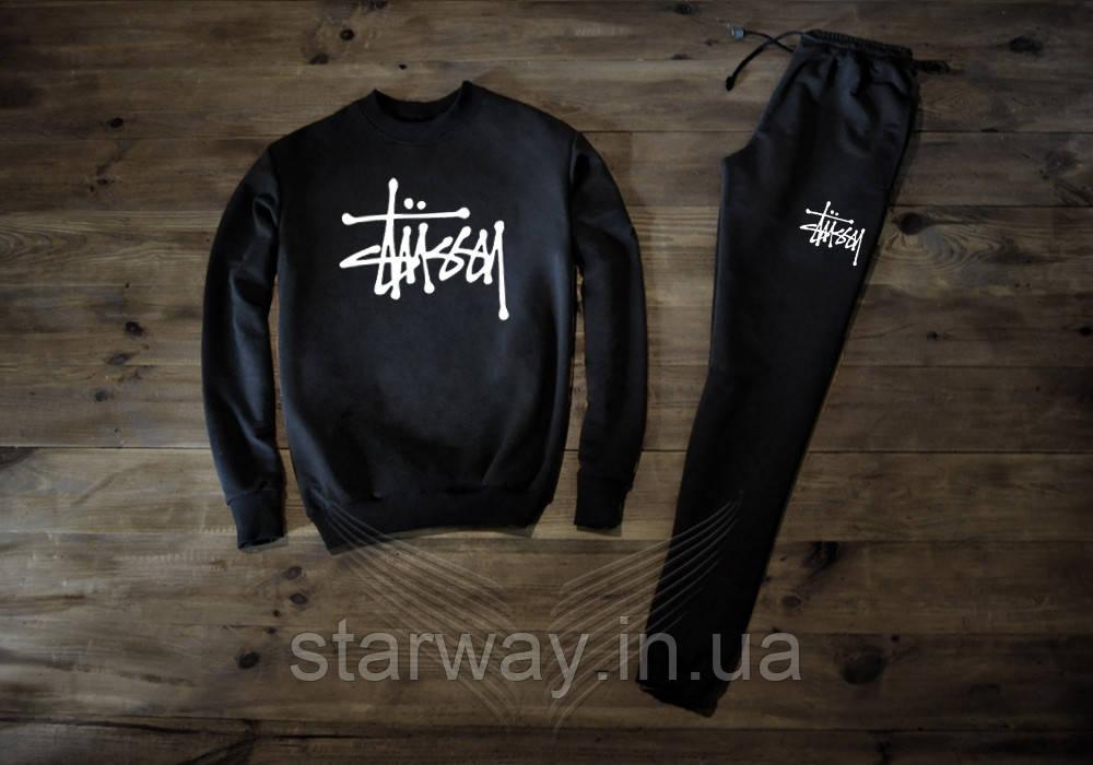 Трикотажный чёрный костюм Stussy стильное лого
