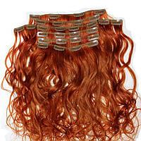 Набор натуральных вьющихся волос на клипсах 52 см. Оттенок №1005. Масса: 120 грамм.