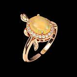 Кольцо натуральный крупный Опал (Эфиопия) (Черепаха). Размер 17. Серебро 925 пробы, покрытое золотом, фото 2
