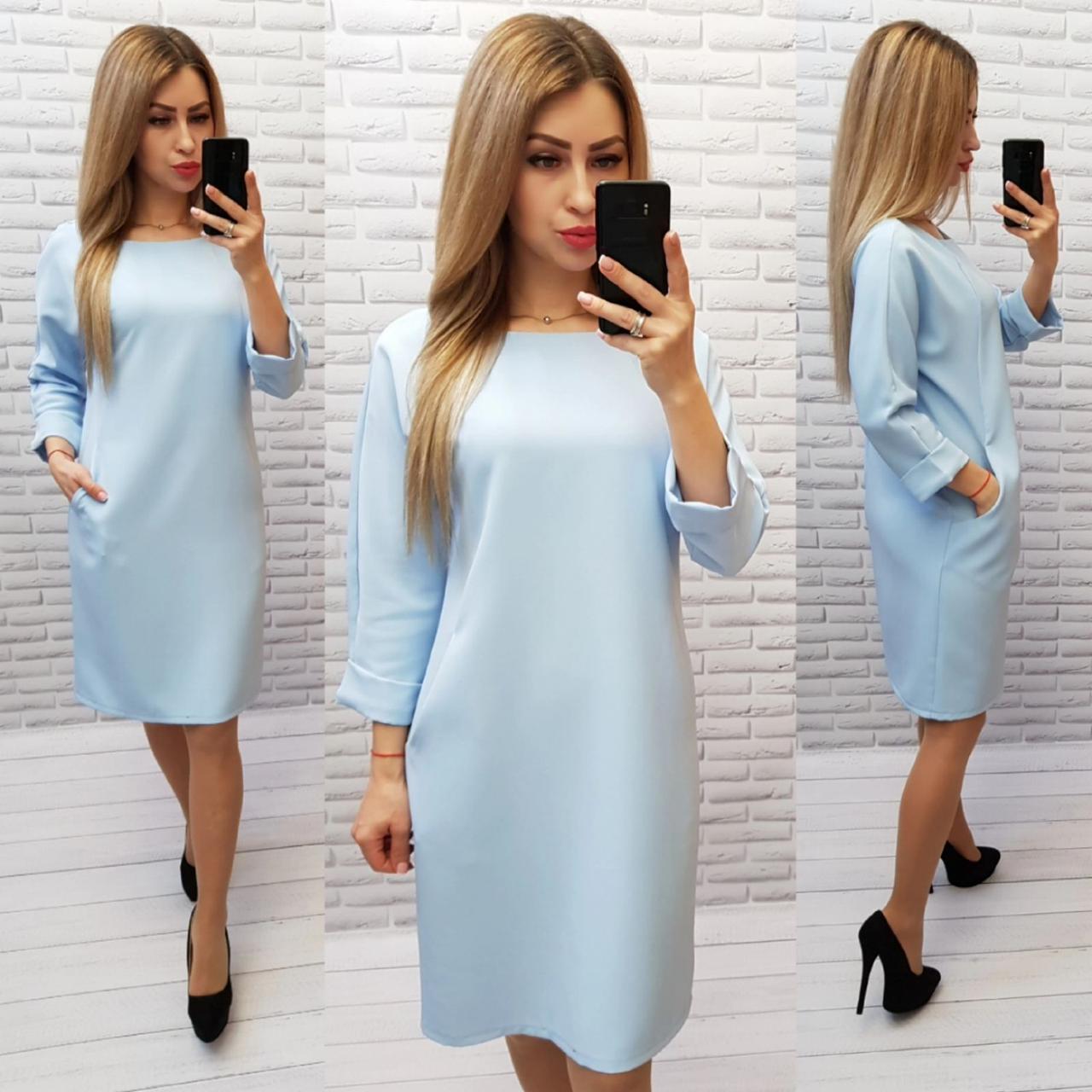 Платье женское, модель 772 голубой / голубое / голубого цвета / нежно-голубой
