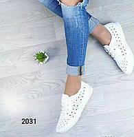 Женские белые мокасины, кеды,  Гипанис,  Полномерные, Украина. 37 размер