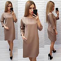 Платье женское, модель 772 кофе с молоком / каппучино / темный беж / мокко / бежевое