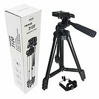 Штатив для камеры и телефона Tripod 3120 (35-103 см) с непромокаемым чехлом, трипод, тренога для смартфона! Акция