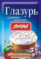 Глазурь сахарная ванильная