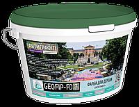 """GEOFIP-FD7 Фарба для дерева """"Антіграфіті"""""""