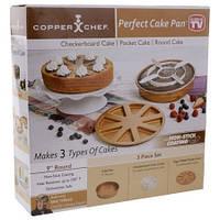 Многофункциональная форма для выпечки Copper Chef Perfect Cake Pan №A139 | Форма для запекания антипригарная