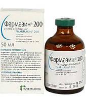 Фармазин 200 (Pharmasin 200), Оригинал,50 мл Huvepharma