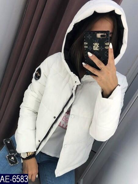 Демисезонная куртка плащевка утепленная 42-44 44-46  размеры  Новинка есть цвета
