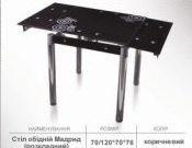 Стол обеденный из стекла Мадрид Коричневый