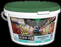"""GEOFIP-FВ7 Фарба для бетону """"Антіграфіті"""""""