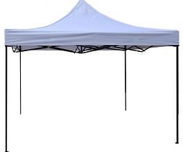 Шатер раздвижной  палатка павильон HE SHAN ST33-600D 3м х 3м