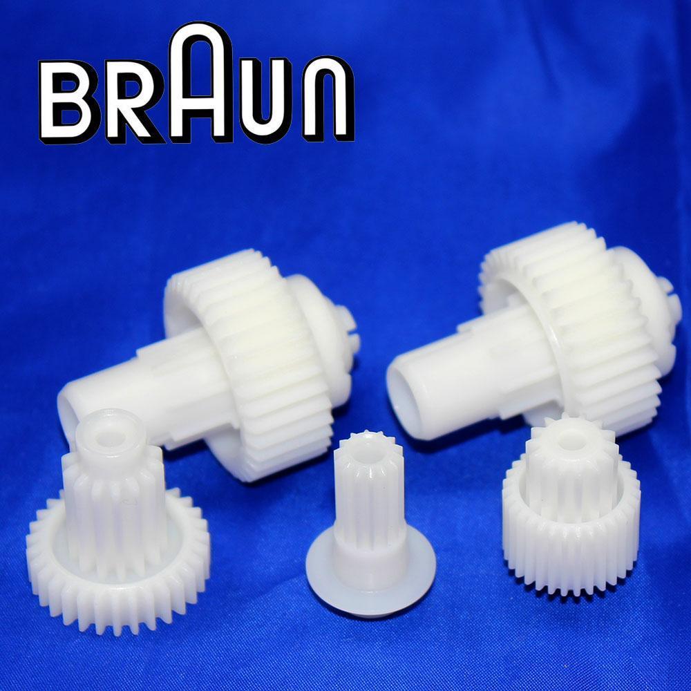 Набор шестерней для миксера Braun MultiMix 67051332, запчасти для миксера