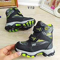 Детские термо ботинки сноубутсы для мальчика, размер 27-32