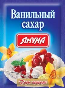 "Ванильный сахар 10гр ТМ ""Ямуна"""