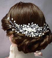 Гребень-декор для волос с жемчугом и бисером 22см, фото 1