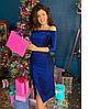 Стильное платье в обтяжку миди с разрезом сбоку рукав три четверти фиолетовое, фото 2