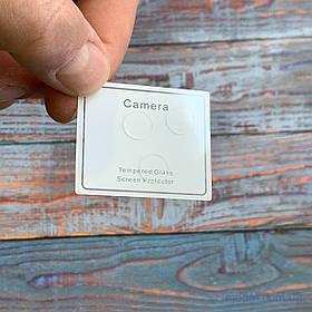 Защитное стекло на заднюю камеру 0.2mm Apple iPhone 11 Pro/ 11 Pro Max /без упаковки/