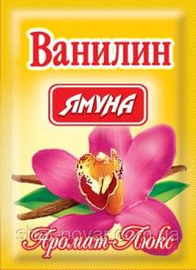 """Ванілін Аромат Люкс 2г ТМ """"Ямуна"""""""