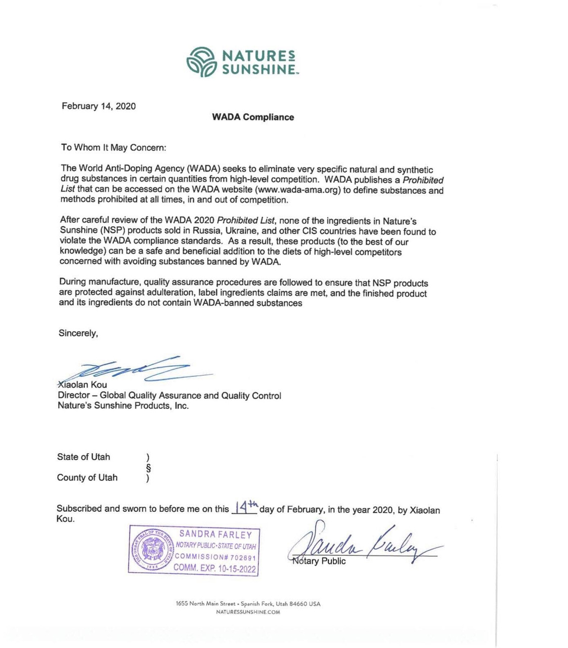 Новый Сертификат Nature`s Sunshine 2020.