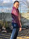 Підліткова куртка кожанка косуха морсал, фото 2