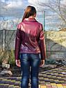 Подростковая куртка кожанка косуха морсал, фото 3