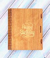 Упаковка книжна з дерева. Подарунок на день народження. Подарок на день рожденья.