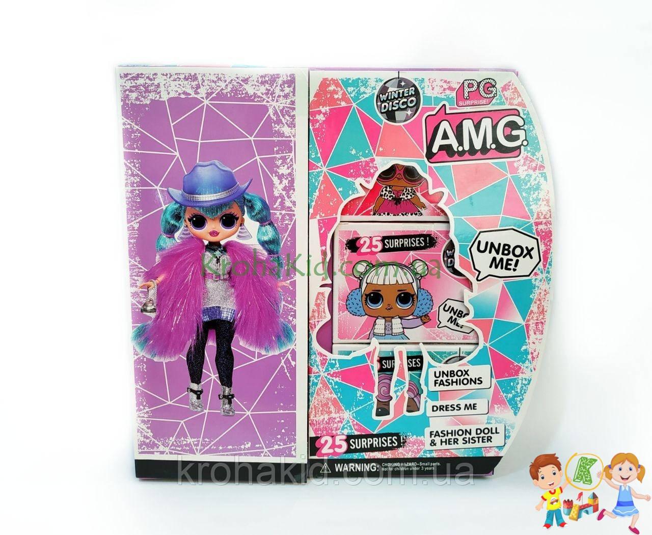 Кукла LOL OMG с волосами большая и сестричка Winter disco / Кукла лол 25 сюрпризов  - PG 8104