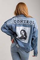 Женская куртка джинсовая  Весна/Лето 2020