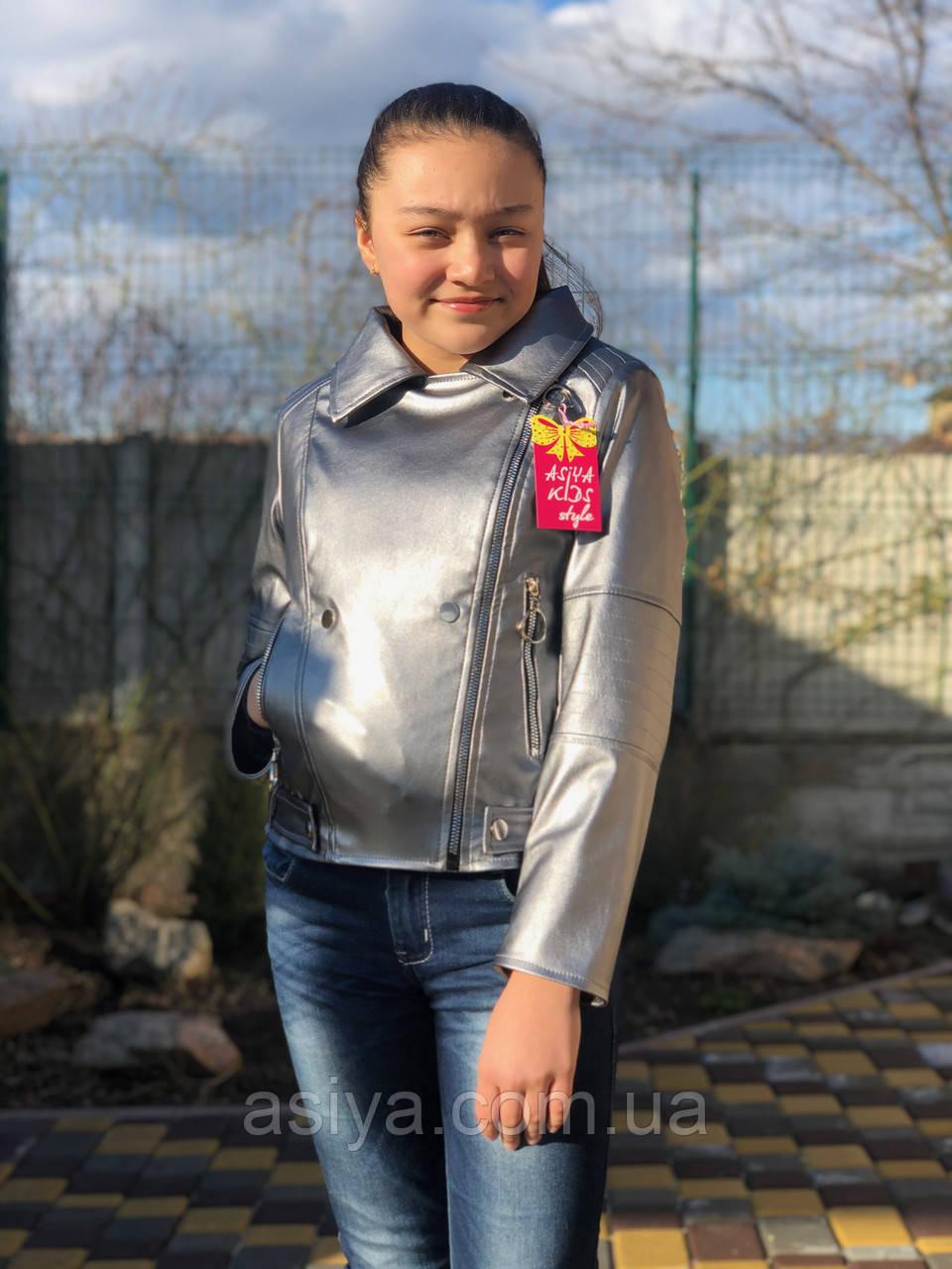 Підліткова куртка кожанка косуха графітового кольору