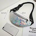 Блестящая женская сумка бананка Голограмма 5, Фиолетовая, фото 7