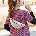 Блестящая женская сумка бананка Голограмма 5, Фиолетовая, фото 9