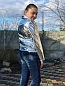 Підліткова куртка кожанка косуха срібного кольору, фото 2