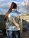Підліткова куртка кожанка косуха срібного кольору, фото 3