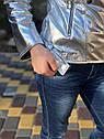 Підліткова куртка кожанка косуха срібного кольору, фото 4