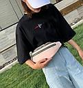 Жіноча сумка бананка 2, 1 Рожева, фото 9