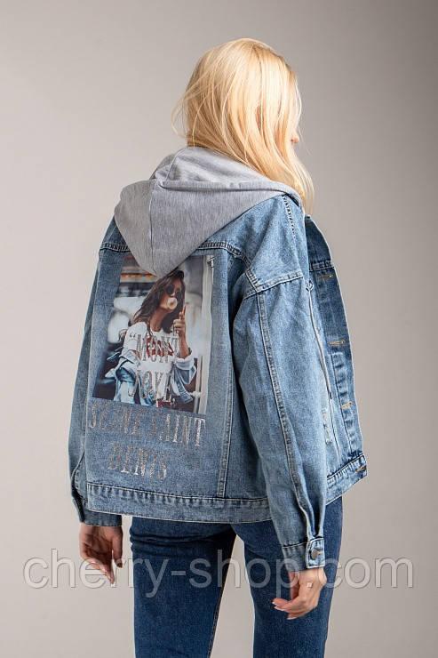 Молодіжна джинсова куртка з капюшоном відчепним