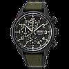 Годинник Seiko SSB373P1 Chronograph