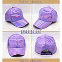 Кепка бейсболка Блестящая Голограмма Фиолетовая 2, Унисекс, фото 3