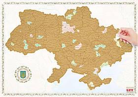 Скретч карта Украины Scratch Map Ukraine SKL25-145941