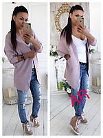Женский Кардиган модный стильный в цветах машинная вязка нарядный прогулочный