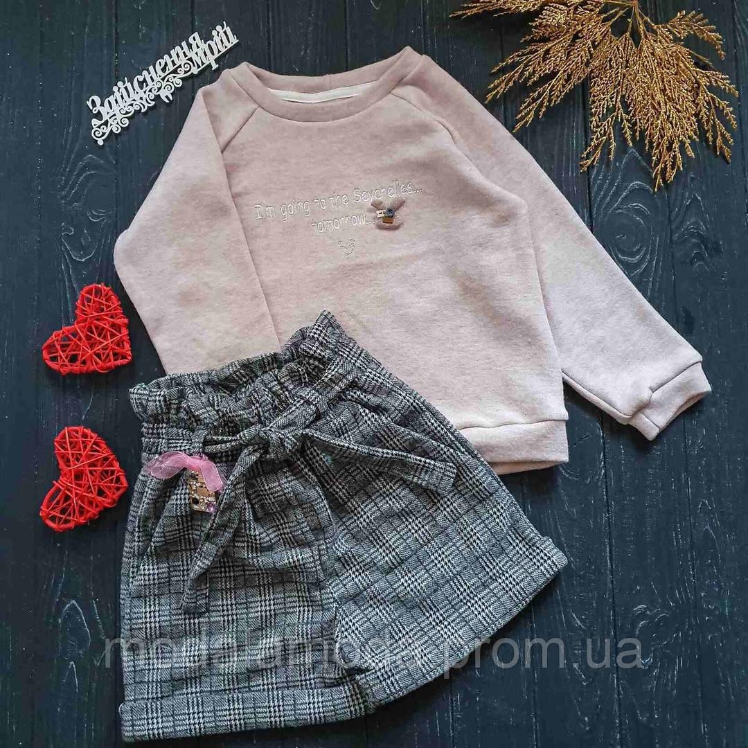 Костюм для девочки с красивыми шортами и кофточкой