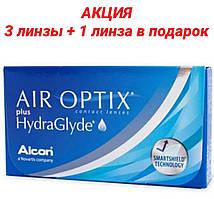 Контактные линзы (3+1 в подарок) Air Optix plus Hydraglyde 3 шт